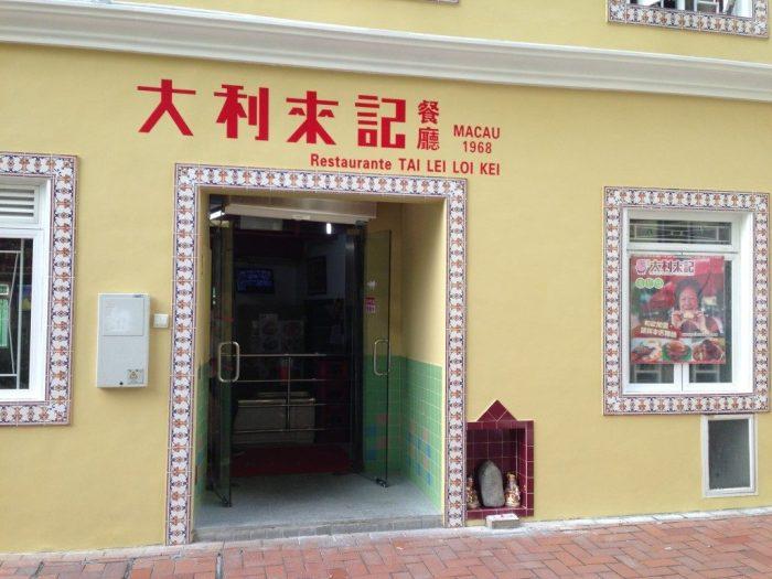 Macau Tai Lei Lai