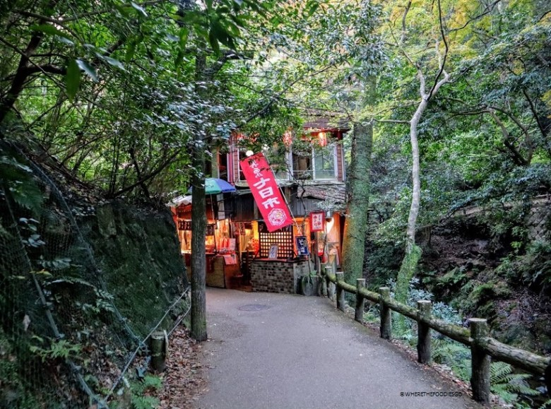 Parco di Minoo