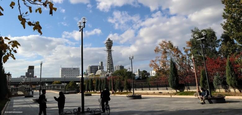 Tennōji Park, Osaka