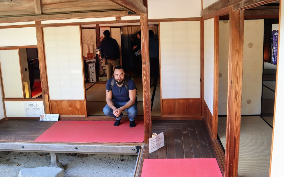 samurai house, Kitsuki
