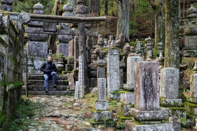 Okunoin, Koyasan - Giappone