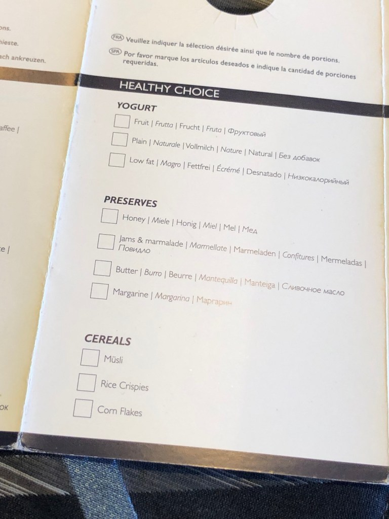msc preziosa room service breakfast menu