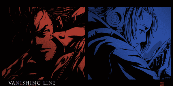Garo - Vanishing Line Season 1 Episode 11 Kidnap - Title Card