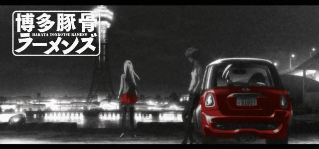 Hakata Tonkotsu Ramens Season 1 Episode 1 Play Ball [Series Premiere] - Title Card featuring Ling and Banba