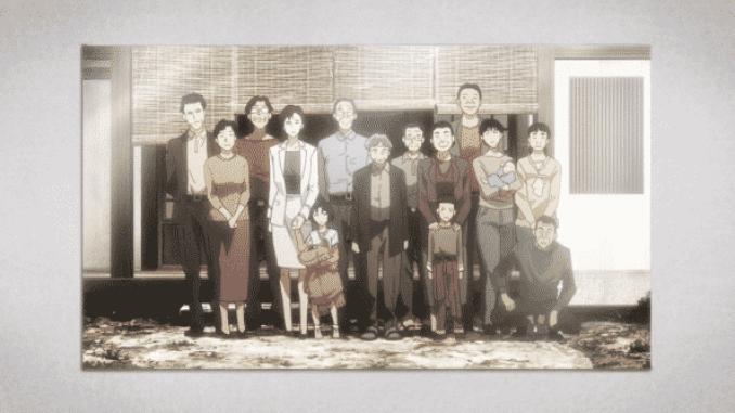 Majima's family.