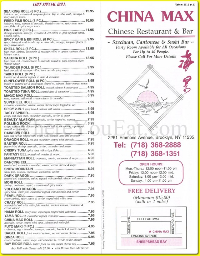 China Max-CLOSED Restaurant in Brooklyn / Official Menus & Photos