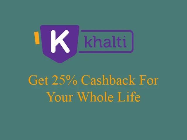Khalti cashback