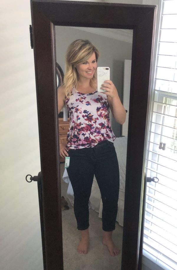 STITCH FIX REVIEW: MAKERSLucian Ankle Zip Capri Skinny Jean | WHIMSICAL SEPTEMBER | Schedule a fix and request this top here!
