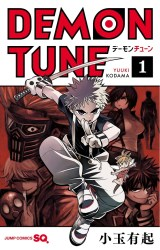 Cover for Demon Tune