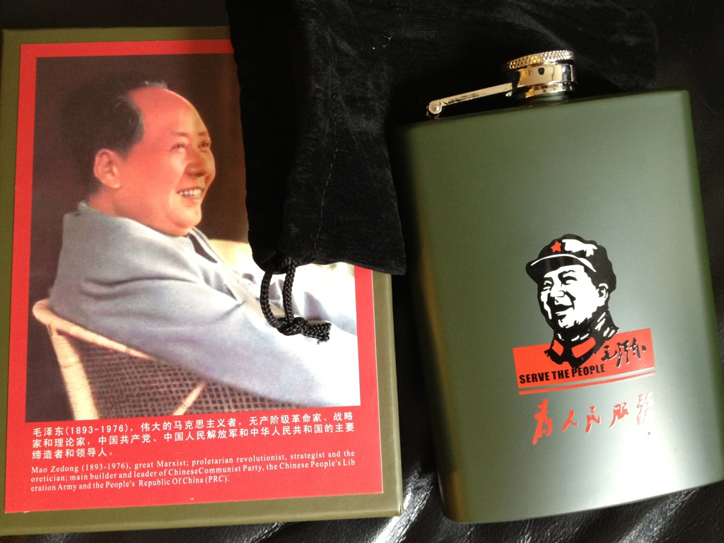 Inspiration #2: The Maoist Flask
