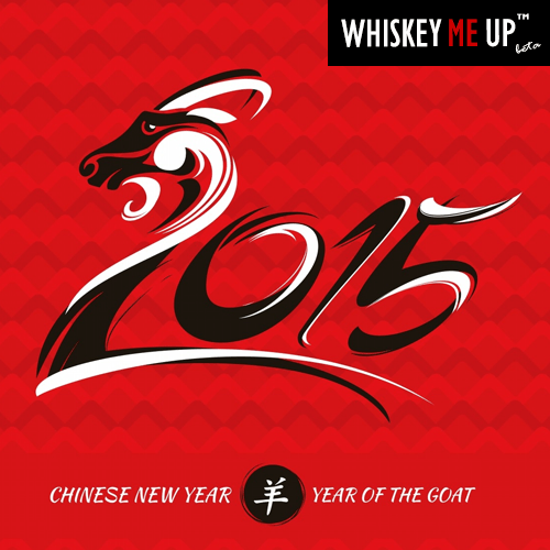 Happy Lunar New Year! May the Year of the Sheep or Goat be full of liquid gold!