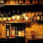 Irish Whiskey Trail Malt Lane Whiskey Bar Kinsale