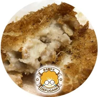 イベリコ豚専門店スエヒロ家のイベリコ豚コロッケをご紹介 実食編「半分に割るとこんな感じです。」