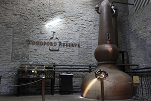 The Woodford Reserve Distillery stillhouse in Versailles, Kentucky. Photo © 2011 by Mark Gillespie.