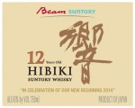 The label for a commemorative bottling of Hibiki 12. Image courtesy TTB.gov.