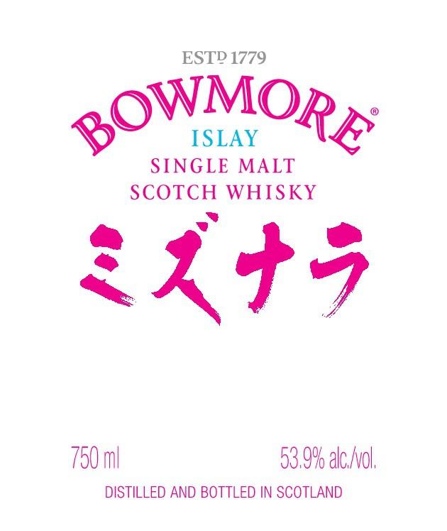 Bowmore_Mizunara-Front