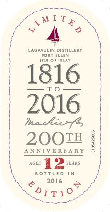 lagavulin-12-2016-front-label