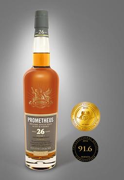 Prometheus26_IWC 2016_Gold