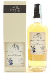 whiskyshop-royal-brackla-aeg-11