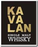 kavalan_logo