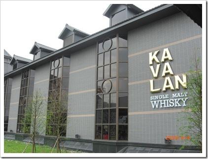 kavalan-whisky-distillery