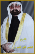 Assim Ali Al-Omary.png