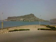جبل شمسان في عدن، شذا الخطيب