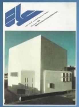 Imara Magazine