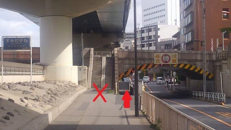 両国国技館から蔵前橋あしたのジョー用ルート