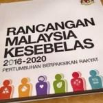 Rancangan Malaysia ke 11