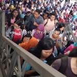 Tren Komuter Rosak Di Bandar Tasik Selatan