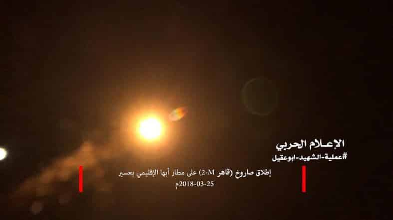 ฮูษียิงจรวดโจมตีพื้นที่พลเรือนในจังหวัดเศาะอ์ดะฮ์
