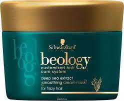 Маска для волос Schwarzkopf Beology 200 мл Smoothing разглаживающая
