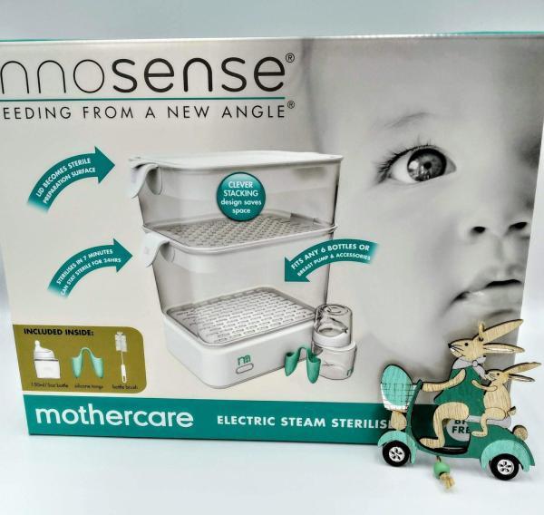 Стерилизатор для бутылочек Mothercare