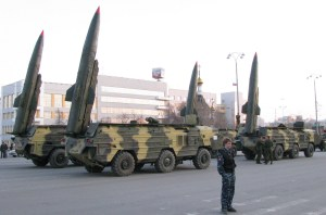 A Tochka ballistic missile
