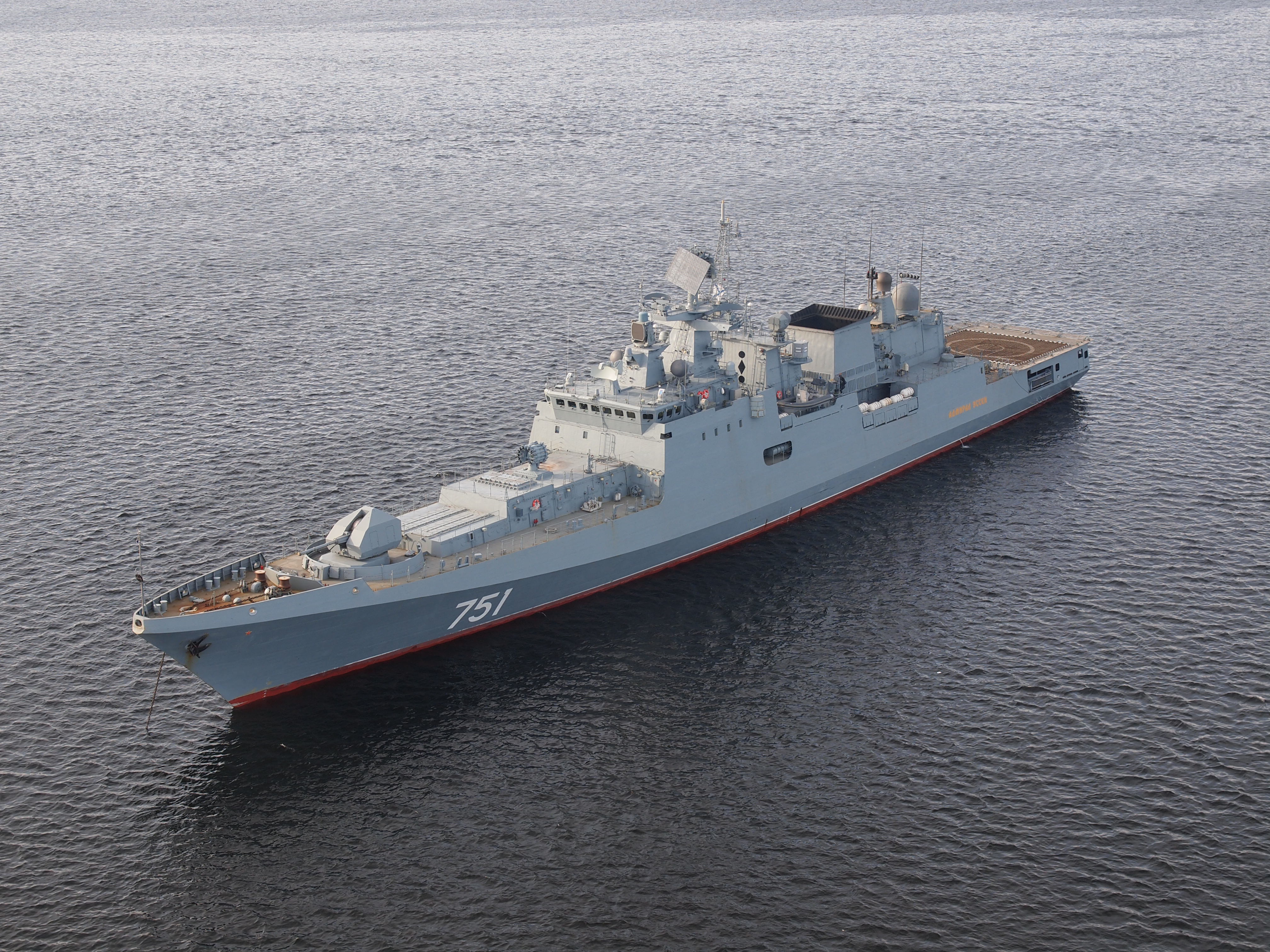 A Russian Navy Grigorovich-class frigate underway.