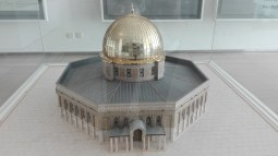 Islamic Arts Museum - replica of the famous Masjid Al Aqsa mosque