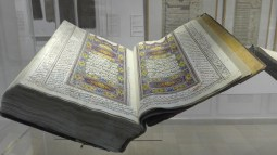 Islamic Arts Museum - colourful Quran