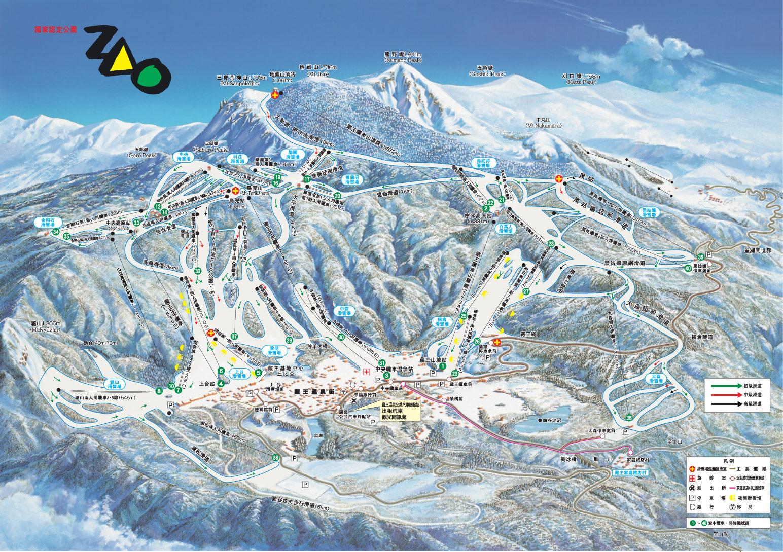 樹冰觀光和傳統溫泉鄉 - 日本東北藏王溫泉滑雪場全攻略 2018-2019 Zao Onsen Ski Resort - 雪豹的白色里數 White Mileage