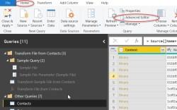 Advanced Editor in Power BI Desktop - Home Tab