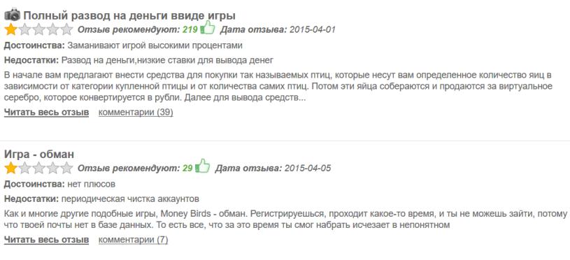 câștigurile pe opțiuni recenzii ale oamenilor reali)