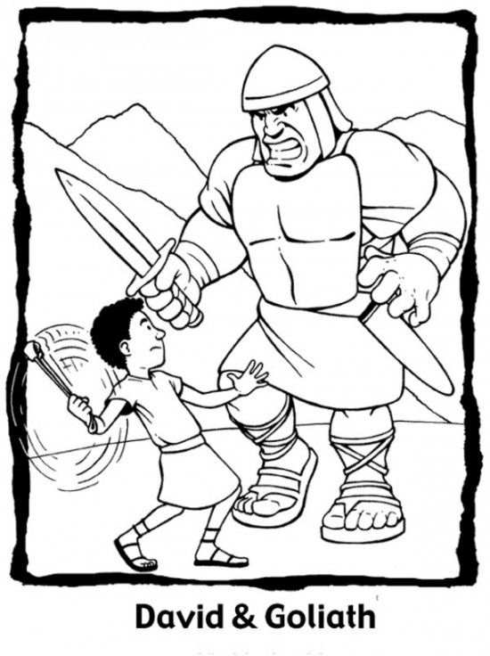 awana free printable david and goliath coloring pages