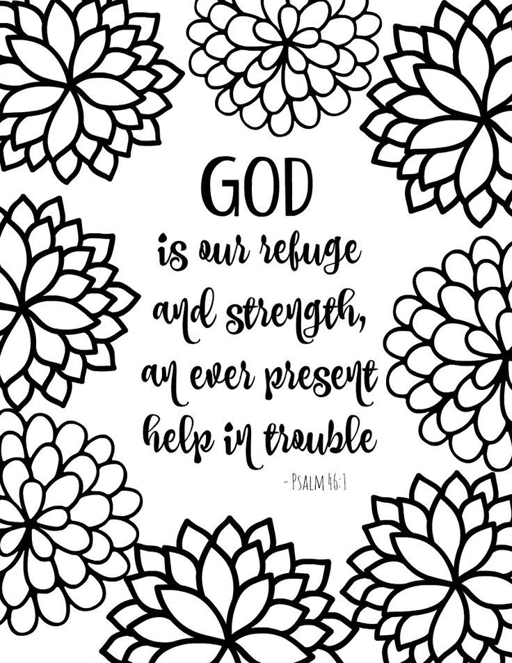 bible verse coloring pages collection free printables