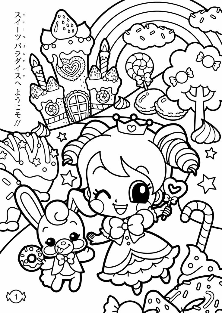 coloring pages kawaii gallery fun for kids