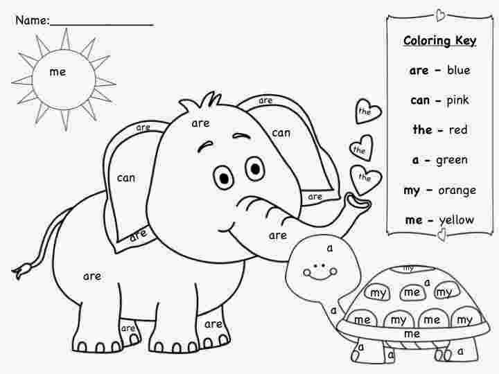 coloring pages with sight words sight word coloring pages