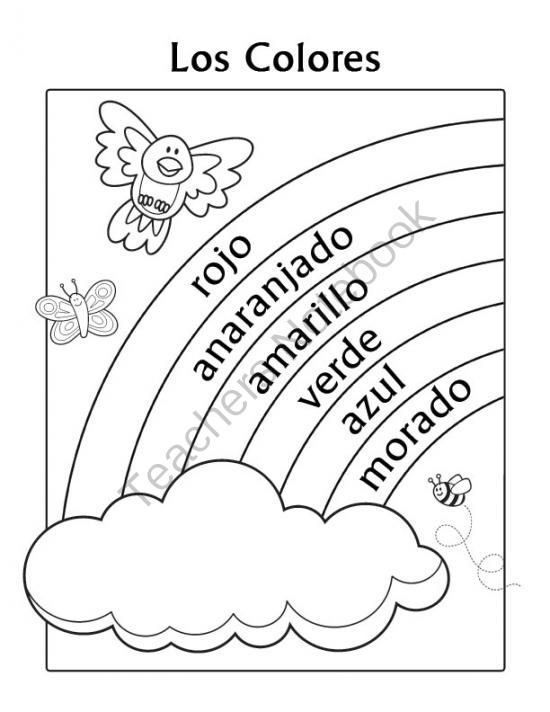 colors in spanish coloring pages