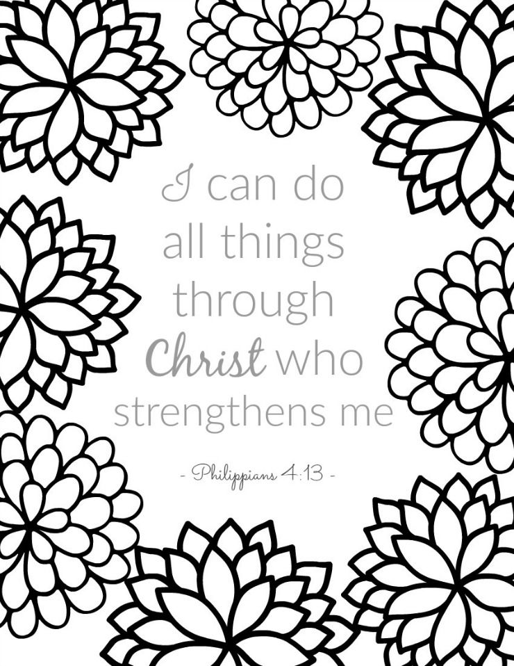 free printable scripture verse coloring pages bible verse