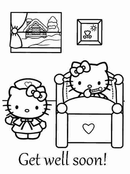 get well soon cute coloring pages kaigobank
