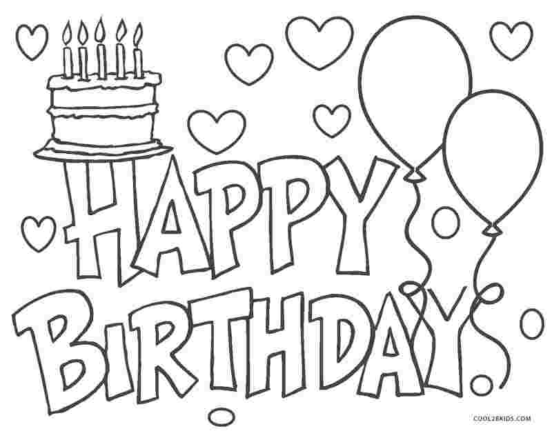 grandmother birthday coloring pages happy birthday grandma