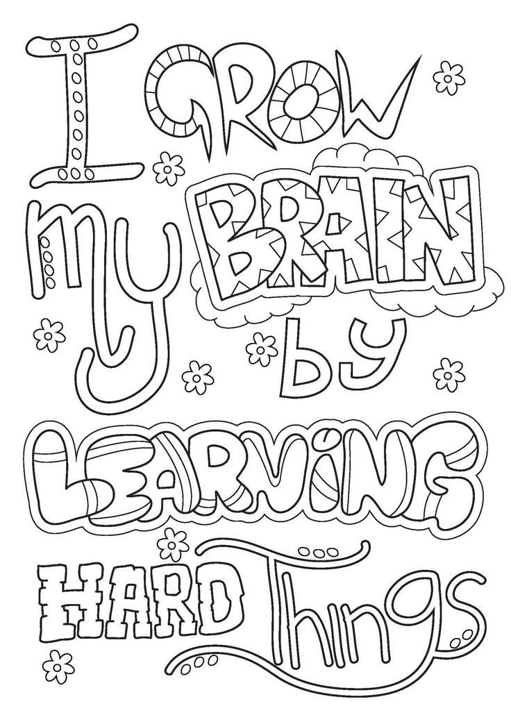 image result for growth mindset colouring pages wachstums